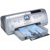 Printer Cartridges for HP Photosmart 7960gp