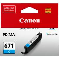 1 x Genuine Canon CLI-671C Cyan Ink Cartridge