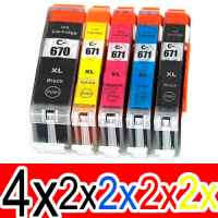 12 Pack Compatible Canon PGI-670XL CLI-671XL Ink Cartridge Set (4BK,2PBK,2C,2M,2Y)