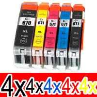 20 Pack Compatible Canon PGI-670XL CLI-671XL Ink Cartridge Set (4BK,4PBK,4C,4M,4Y)