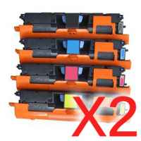 2 Lots of 4 pack Compatible Canon EP-87 Toner Cartridge Set