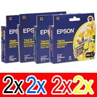 8 Pack Genuine Epson T0461 T0472 T0473 T0474 Ink Cartridge Set (2BK,2C,2M,2Y)