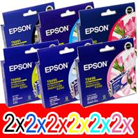 12 Pack Genuine Epson T0491 T0492 T0493 T0494 T0495 T0496 Ink Cartridge Set (2BK,2C,2M,2Y,2LC,2LM)