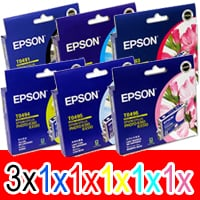 8 Pack Genuine Epson T0491 T0492 T0493 T0494 T0495 T0496 Ink Cartridge Set (3BK,1C,1M,1Y,1LC,1LM)