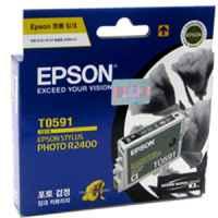1 x Genuine Epson T0591 Black Ink Cartridge