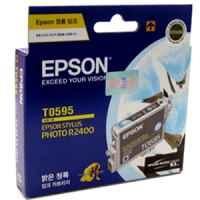 1 x Genuine Epson T0595 Light Cyan Ink Cartridge