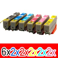 16 Pack Compatible Epson 277XL Ink Cartridge Set (6BK,2C,2M,2Y,2LC,2LM) High Yield