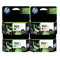 HP 965 & 965XL (3JA77AA - 3JA84AA) Ink Cartridges