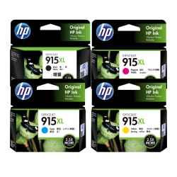 HP 915 & 915XL (3YM15AA - 3YM22AA)