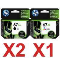 3 Pack Genuine HP 67XL Black & Colour Ink Cartridge Set (2BK,1C) 3YM57AA 3YM58AA