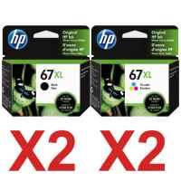 4 Pack Genuine HP 67XL Black & Colour Ink Cartridge Set (2BK,2C) 3YM57AA 3YM58AA