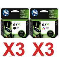 6 Pack Genuine HP 67XL Black & Colour Ink Cartridge Set (3BK,3C) 3YM57AA 3YM58AA