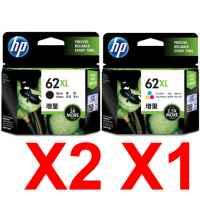 3 Pack Genuine HP 62XL Black & Colour Ink Cartridge Set (2BK,1C) C2P05AA C2P07AA