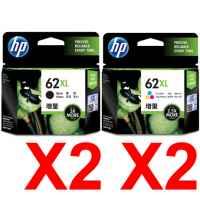 4 Pack Genuine HP 62XL Black & Colour Ink Cartridge Set (2BK,2C) C2P05AA C2P07AA