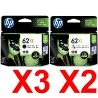 5 Pack Genuine HP 62XL Black & Colour Ink Cartridge Set (3BK,2C) C2P05AA C2P07AA