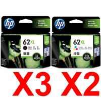 5 Pack Genuine HP 62XL Black & Colour Ink Cartridge Set (3BK,2C) C2P05AA C2P07AA