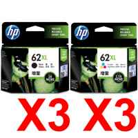 6 Pack Genuine HP 62XL Black & Colour Ink Cartridge Set (3BK,3C) C2P05AA C2P07AA