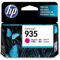 1 x Genuine HP 935 Magenta Ink Cartridge C2P21AA