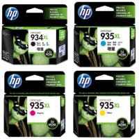 4 Pack Genuine HP 934XL 935XL Ink Cartridge Set (1BK,1C,1M,1Y) C2P23AA C2P24AA C2P25AA C2P26AA
