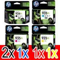 5 Pack Genuine HP 934XL 935XL Ink Cartridge Set (2BK,1C,1M,1Y) C2P23AA C2P24AA C2P25AA C2P26AA