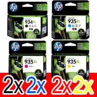 8 Pack Genuine HP 934XL 935XL Ink Cartridge Set (2BK,2C,2M,2Y) C2P23AA C2P24AA C2P25AA C2P26AA