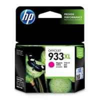 1 x Genuine HP 933XL Magenta Ink Cartridge CN055AA
