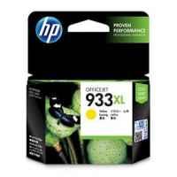 1 x Genuine HP 933XL Yellow Ink Cartridge CN056AA