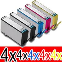 20 Pack Compatible HP 564XL Ink Cartridge Set (4BK,4PBK,4C,4M,4Y) CN684WA CB322WA CB323WA CB324WA CB325WA