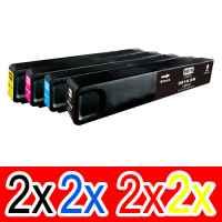 8 Pack Compatible HP 981X Ink Cartridge Set (2BK,2C,2M,2Y) L0R12A L0R09A L0R10A L0R11A