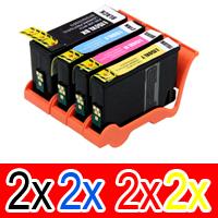 8 Pack Compatible Lexmark #150XL Ink Cartridge Set High Yield (2BK,2C,2M,2Y) 14N1615AAN 14N1616AAN 14N1618AAN 14N1614AAN